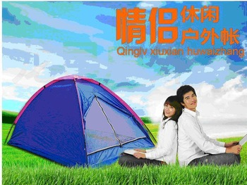 Brand new hot sales1-2 Persons outdoor tent camping tent quality brand hunting tents