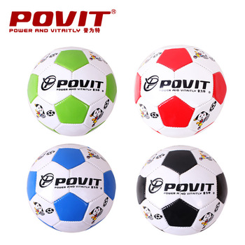 2 pvc child football fitness toy ball mini football toy