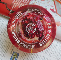 The body shop body shop pomegranate whitening nourishing body cream 200ml
