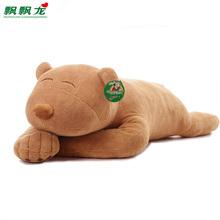 panda teddy bear price