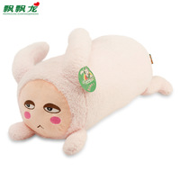 Rabbit plush toy long pillow doll cartoon cushion kaozhen birthday gift