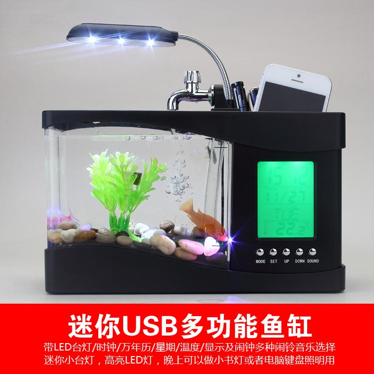 Tdp tank aquarium usb mini fish tank small turtle tank table lamp ...