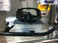Scubapro Trinidad combo (mask & snorkel)
