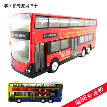 Double layer bus car alloy toy car model cars toy car