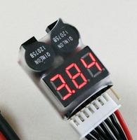 Himodel 1-8s high precision power monitor alarm 3.7v 30v hm