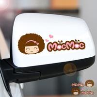 Free shipping Car sticker saw doll rear view mirror car stickers 93 97 3q fuel tank stickers