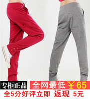 Free shpping Spring 2013 health pants casual pants harem pants female plus size clothing sports pants cotton trousers whole sale