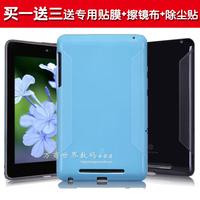 Google nexus 7 tablet protective case shell