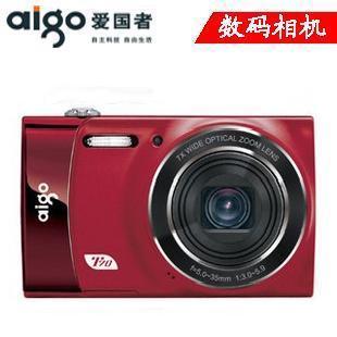 Aigo T70 7 times digital camera optical zoom anti shake 1400 mega pixels original product freeship