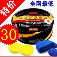 3m wax premium crystal hard wax car wax difluorethylene wax polishing wax repair car