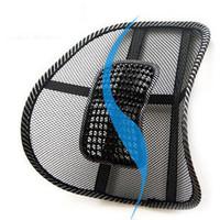 Summer car lumbar support car massage lumbar pillow four seasons car cushion office chair lumbar support