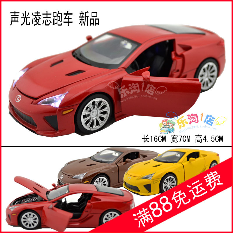 free shipping, Plain sports car, lexus alloy WARRIOR car, toy cars, new arrival 3 open the door(China (Mainland))