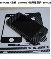 Mobile phone film for iphone 4s full-body film protective film for iphone4 multicolour film keysters free shipping