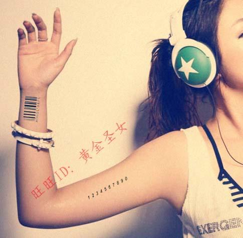 38 waterproof tattoo stickers bar code digital t004(China (Mainland))