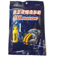 Concentrated car wash washing liquid washing powder foam car wash tool