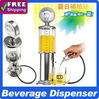 Free shipping Single Beer Machine liquid Shots Gun Gas station dispenser beverage Machine Mini water dispenser Beer Machine