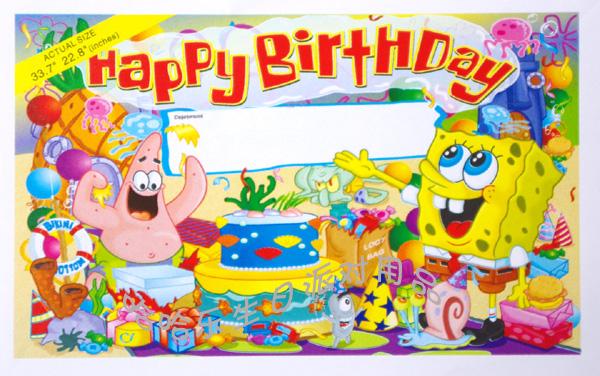 Spongebob Birthday Party Invitations is best invitations ideas
