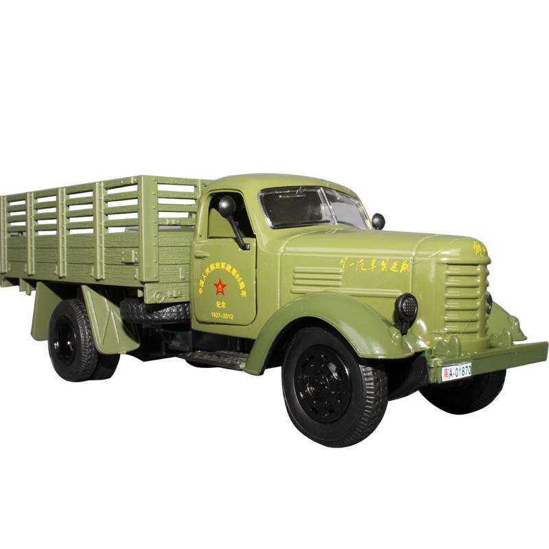 Faw Truck Logo 831c Military Trucks Faw