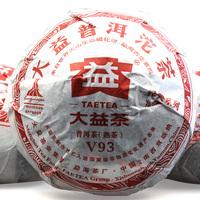 pu er puerh pu-er  v93  ripe er ripe   the tea premium teas health care health care chinese AAAAA food free shipping sales