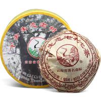 pu er puerh pu-er tuo  health  100g  the tea premium teas health care health care chinese AAAAA food free shipping sales sales