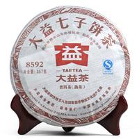 8592 201 pu'er tea, ripe menghai  seven cake 357g   the tea premium teas health care health care chinese AAAAA food sales sales