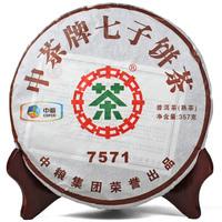 7571  cakes ripe er ripe  357g  the tea premium teas health care health care chinese AAAAA food free shipping sales sales