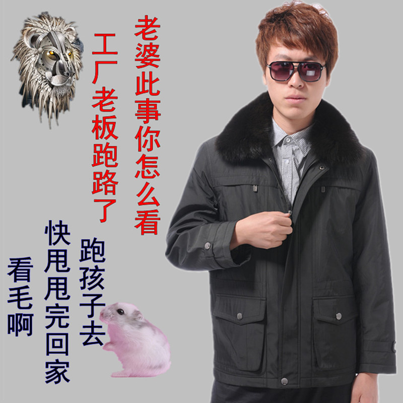 Big wadded jacket men's clothing nick coat male rabbit liner business casual outerwear fur rabbit fur fox fur collar(China (Mainland))