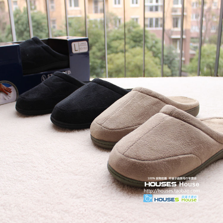 Double 2 slow rebound memory foam male slippers autumn and winter slippers(China (Mainland))