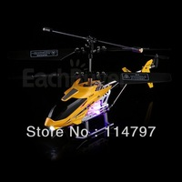 Yellow RTF 2.5 Channel IR Remote Radio Control 2D Metal Helicopter Gyro Gift Toy