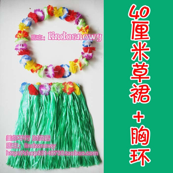 Performance props hawaii hula skirt 40 twinset