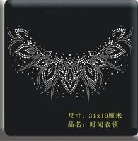 Flowers Iron-on/Heat Transfer Hotfix Rhinestones Motifs Wholesale Drop Shipping No789673086