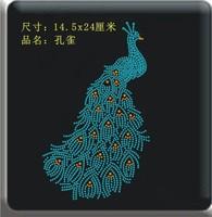 Peacock Iron-on/Heat Transfer Hotfix Rhinestones Motifs Wholesale Drop Shipping No 789681918
