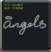 Angel  Iron-on/Heat Transfer Hotfix Rhinestones Motifs Wholesale Drop Shipping No 789682826