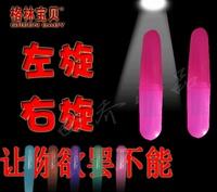 free  shipping Single tiaodan philadelphian stick sinistral wireless mini tiaodan female masturbation utensils