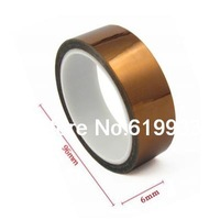 Heat Resisting Adhesive Tape (6mm)