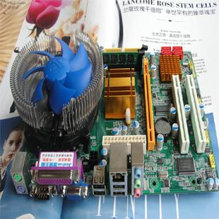 G41 computer motherboard intel quad-core l5335 2.0g ddr3 2g 1g