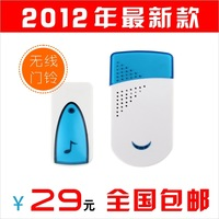 Wireless doorbell remote control doorbell 29