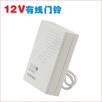 Kob 12v wired doorbell access control doorbell no battery 12v ding-dong doorbell electronic doorbell