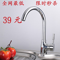 Copper kitchen hot and cold faucet