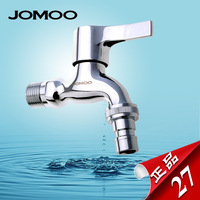 Jomoo bathroom washing machine taps copper single cold 7212 - 183