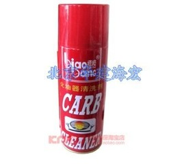 Free shipping Carburetor cleaner of clean agent throttle cleaner sooting cleaner(China (Mainland))