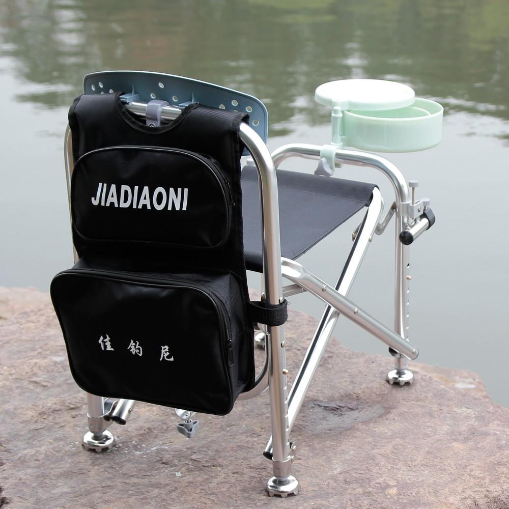 стул для рыбалки регулируемый купить в
