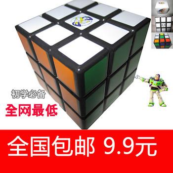 Tesco excellent three order magic cube racing 3 magic cube