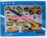 Set crane 7 alloy engineering car toy gift