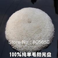 "1pc 7"" wool buffing pad polish car paint pad car polish paint pad buffer"
