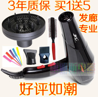 Hair dryer machine high power hood professional silent negative ion
