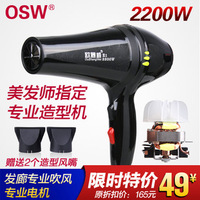 Hair dryer high power negative ion hair dryer cylinder ventilation fan