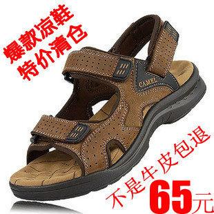 Camel sandals men's sandals slippers genuine leather male sandals casual shoes male sandals male