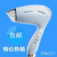 Hair dryer fh6217 blowbys folding 1000w