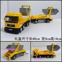 Cars truck model puzzle toy car transport vehicle truck gift box